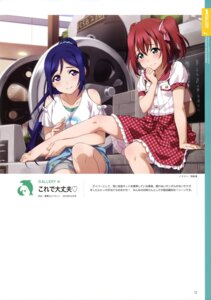 Rating: Safe Score: 20 Tags: bandaid inou_shin kurosawa_ruby love_live!_sunshine!! matsuura_kanan User: drop