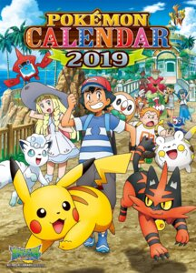 Rating: Safe Score: 4 Tags: calendar dress kaki_(pokemon) lilie_(pokemon) maamane_(pokemon) mao_(pokemon) pikachu pokemon pokemon_sm satoshi_(pokemon) suiren_(pokemon) User: pklucario