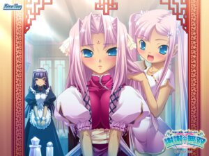 Rating: Safe Score: 14 Tags: baseson hikage_eiji kannei koihime_musou maid sonken sonshoukou wallpaper User: charunetra