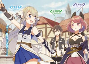 Rating: Safe Score: 11 Tags: armor buuta cleavage shichisei_no_subaru User: kiyoe