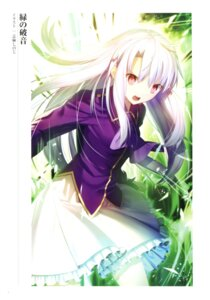 Rating: Questionable Score: 17 Tags: fate/grand_order illyasviel_von_einzbern pantyhose shima_shinoji User: Radioactive