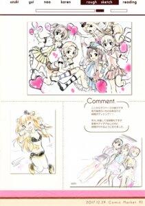 Rating: Safe Score: 8 Tags: akagi_miria automa_kikyuu bikini cleavage honjou_masato ichihara_nina igarashi_kyouko jougasaki_rika kohinata_miho ryuuzaki_kaoru sakurai_momoka_(idolm@ster) sasaki_chie shimamura_uzuki sketch swimsuits the_idolm@ster the_idolm@ster_cinderella_girls User: kiyoe