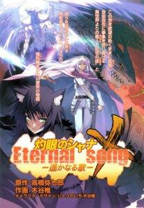 Rating: Safe Score: 4 Tags: animal_ears kiya_shii monster shakugan_no_shana User: admin2