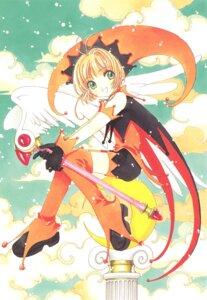 Rating: Safe Score: 5 Tags: card_captor_sakura clamp kinomoto_sakura possible_duplicate User: Omgix