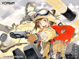 Rating: Safe Score: 5 Tags: calendar gun kusaka_yuuya wallpaper User: DrizztVII