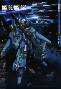 Rating: Safe Score: 14 Tags: gun gundam gundam_unicorn kamei_osamu mecha rezel zeta_gundam User: drop