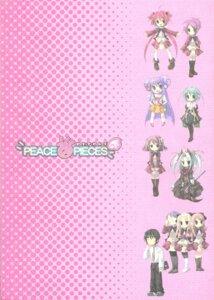 Rating: Safe Score: 1 Tags: akizuki_nagi anzu ito_noizi momose_hikaru paper_texture peace@pieces profile_page takanashi_homare yamada_maririn User: Radioactive