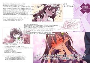 Rating: Questionable Score: 2 Tags: komowata_haruka tagme User: Radioactive