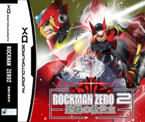 Rating: Safe Score: 2 Tags: blood bodysuit disc_cover kuronoto_kuroe rockman rockman_zero rockman_zero_2 zero_(rockman) User: buggy007