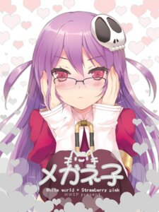 Rating: Safe Score: 82 Tags: cuteg haqua_du_lot_herminium kami_nomi_zo_shiru_sekai megane User: Radioactive