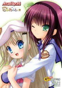 Rating: Safe Score: 36 Tags: angel_beats! kud_wafter little_busters! na-ga noumi_kudryavka seifuku yurippe User: Kalafina