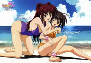 Rating: Safe Score: 30 Tags: bikini cleavage feet itagaki_atsushi jpeg_artifacts kousaka_tamaki swimsuits to_heart_(series) to_heart_2 yuzuhara_konomi User: MotoGP