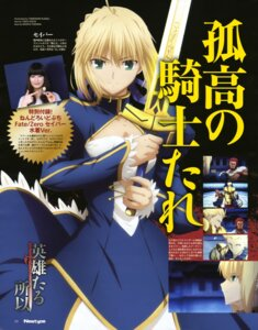 Rating: Safe Score: 8 Tags: fate/stay_night fate/zero photo saber sudou_tomonori User: PPV10