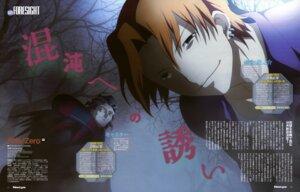 Rating: Safe Score: 6 Tags: caster_(fate/zero) fate/stay_night fate/zero male motegi_takayuki uryuu_ryuunosuke User: Jigsy