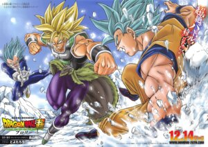 Rating: Safe Score: 6 Tags: broly dragon_ball dragon_ball_super male son_goku tagme vegeta User: kiyoe