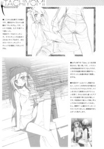 Rating: Questionable Score: 7 Tags: 5_nenme_no_houkago kantoku monochrome sketch User: 714090