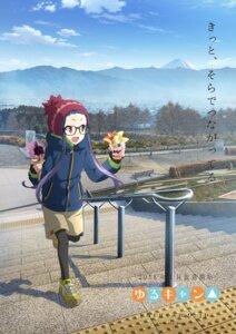 Rating: Safe Score: 12 Tags: jpeg_artifacts landscape megane oogaki_chiaki pantyhose tagme yuru_camp User: RyuZU