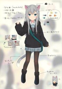 Rating: Safe Score: 35 Tags: amashiro_natsuki animal_ears chibi nacho_(amashiro_natsuki) nekomimi pantyhose seifuku sweater tagme tail User: kiyoe