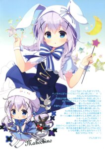 Rating: Safe Score: 81 Tags: chibi dress gochuumon_wa_usagi_desu_ka? kafuu_chino santa_festa santa_matsuri weapon User: Twinsenzw