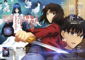 Rating: Safe Score: 8 Tags: fujou_kirie kara_no_kyoukai kokutou_mikiya nagamori_masato ryougi_shiki weapon User: drop