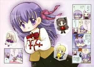 Rating: Safe Score: 6 Tags: 4koma chibi fate/stay_night kataoka_michiru matou_sakura saber User: Share