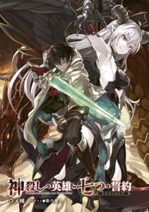 Rating: Safe Score: 21 Tags: armor horns monster pointy_ears shibano_kaito sword wings User: h71337