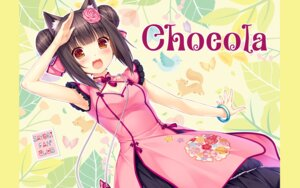 Rating: Safe Score: 69 Tags: animal_ears chocolat cleavage dress neko_para nekomimi sayori wallpaper User: RyuZU