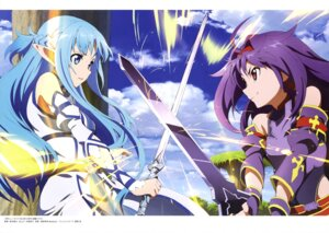 Rating: Safe Score: 50 Tags: alfheim_online armor asuna_(sword_art_online) konno_yuuki pointy_ears suzuki_kanta sword sword_art_online User: drop