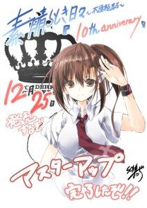 Rating: Questionable Score: 8 Tags: makura minakami_yuki sca-ji seifuku subarashiki_hibi User: edogawaconan