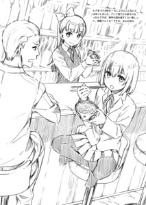 Rating: Questionable Score: 19 Tags: 5_nenme_no_houkago hinamatsuri kantoku monochrome seifuku User: Hatsukoi