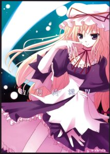 Rating: Safe Score: 5 Tags: 231179=rock dress lolita_fashion rikudou_inuhiko touhou yakumo_yukari User: Radioactive