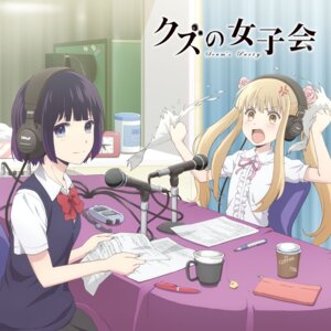 Rating: Safe Score: 19 Tags: disc_cover headphones kanai_narumi kuzu_no_honkai seifuku sweater tagme yasuraoka_hanabi User: saemonnokami