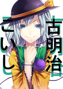 Rating: Safe Score: 5 Tags: komeiji_koishi touhou uu_uu_zan User: Radioactive