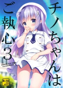 Rating: Explicit Score: 74 Tags: chocolate_cube gochuumon_wa_usagi_desu_ka? kafuu_chino loli masturbation miwa_futaba pussy_juice seifuku User: Twinsenzw