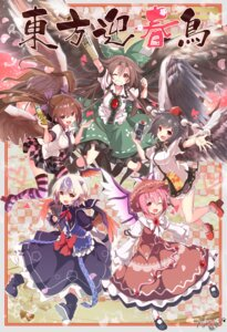 Rating: Safe Score: 22 Tags: death2990 heels himekaidou_hatate horns mystia_lorelei reiuji_utsuho shameimaru_aya thighhighs tokiko touhou wings User: Mr_GT