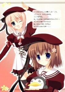 Rating: Safe Score: 11 Tags: 11eyes minase_yuka narumi_yuu natsuki_kaori penguin seifuku thighhighs User: Kalafina