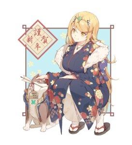Rating: Safe Score: 33 Tags: kimono nian User: Mr_GT