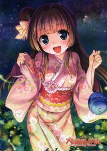 Rating: Safe Score: 67 Tags: august daitoshokan_no_hitsujikai fujimiya_sakuya natsuno_io yukata User: Anonymous