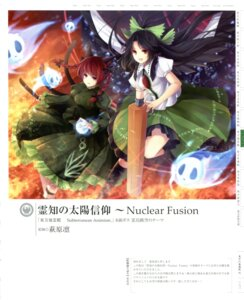 Rating: Safe Score: 12 Tags: animal_ears hagiwara_rin kaenbyou_rin reiuji_utsuho touhou User: fireattack