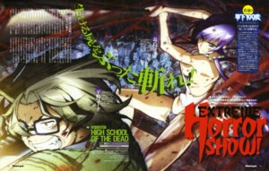 Rating: Questionable Score: 19 Tags: blood busujima_saeko highschool_of_the_dead hirano_kohta nishii_terumi pantsu User: acas