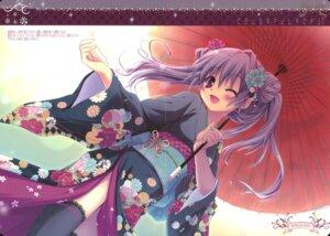 Rating: Safe Score: 35 Tags: crease hisuitei izumi_tsubasu kimono paper_texture thighhighs User: blooregardo