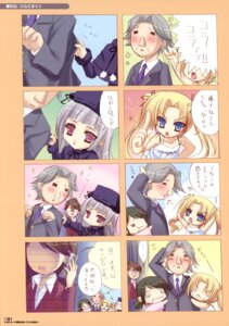 Rating: Safe Score: 5 Tags: hinadamari katagiri_hinata User: WtfCakes