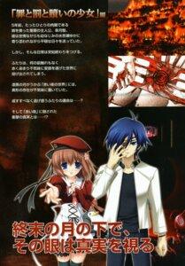 Rating: Safe Score: 6 Tags: 11eyes chikotam kengou lass minase_yuka satsuki_kakeru seifuku User: syaoran-kun