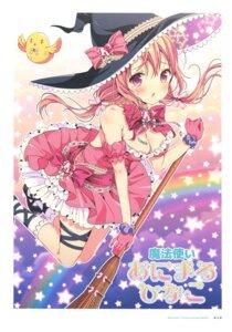 Rating: Safe Score: 39 Tags: cleavage dress hinako_note mitsuki_(mangaka) sakuragi_hinako witch User: fireattack