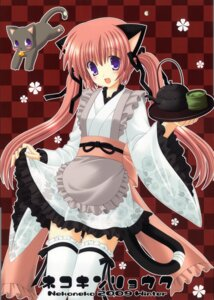 Rating: Safe Score: 28 Tags: animal_ears maid neko nekomimi nekoneko tail thighhighs waitress wa_maid User: fireattack