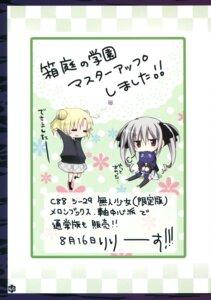 Rating: Safe Score: 12 Tags: chibi hakoniwa_no_gakuen komiya_rio korie_riko seifuku sweater thighhighs User: Twinsenzw