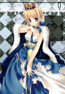 Rating: Safe Score: 40 Tags: dress fate/stay_night saber sword tatekawa_mako wnb User: midzki