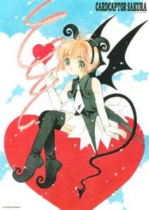 Rating: Safe Score: 5 Tags: card_captor_sakura clamp kinomoto_sakura skirt_lift tail thighhighs wings User: Omgix