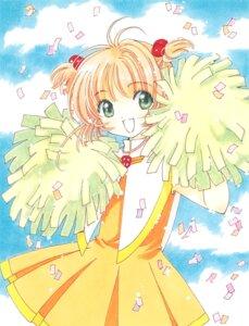 Rating: Safe Score: 4 Tags: card_captor_sakura clamp kinomoto_sakura possible_duplicate tagme User: Omgix