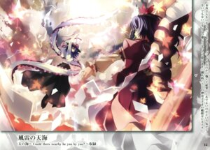 Rating: Safe Score: 14 Tags: eefy nagae_iku shino_(eefy) touhou yasaka_kanako User: midzki